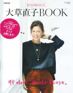 20181001_STORY_furoku-COVER